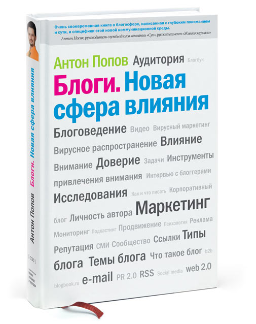 popov2.jpg