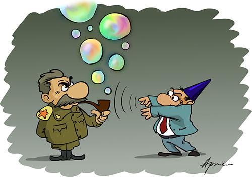 bubble-stalin-s.jpg