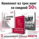 Три незаслуженно забытые книги Стокгольмской школы экономики