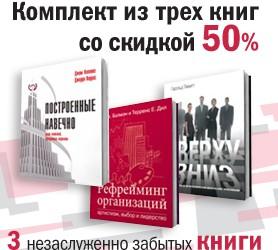 forgotten-books_300x300