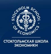День открытых дверей стокгольмской школы экономики