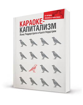 karaokenasaitl