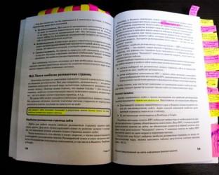 2. добавим книге цвета