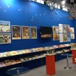 Выставка детских книг в Болонье