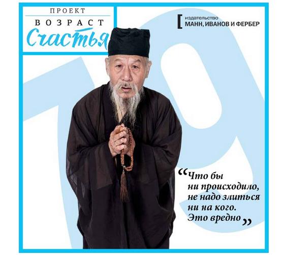 vozrast_schastiya