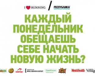 run-konkurs