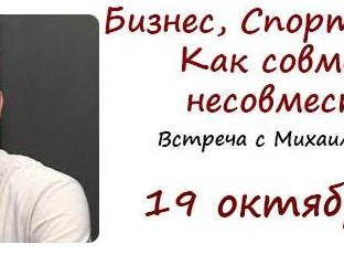 mivanov