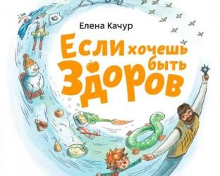 zdorovye_deti