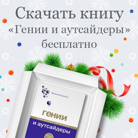 mif_gift