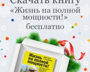 book-MIF
