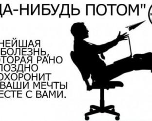 proaktivnoe_myshlenie