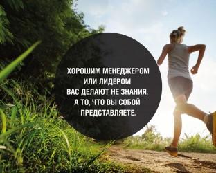 mann_ivanov_ferber