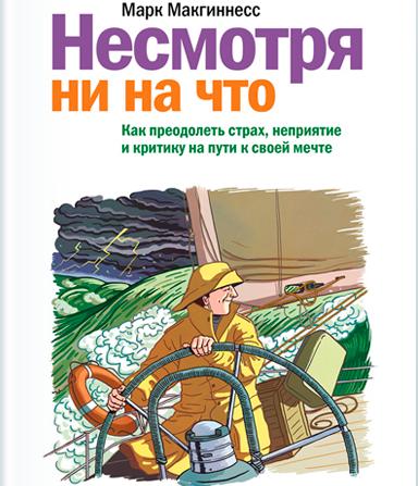 nesmotrya-big-(1)