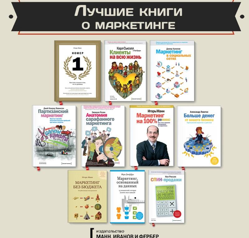 маркетинг_нов