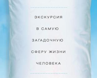 nauka_blog