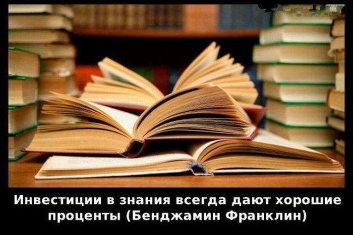 Книга изменившая мою жизнь эссе 2836