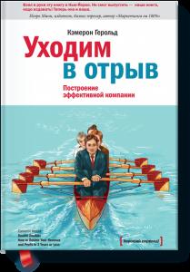 Книги По Системе Менеджмента Качества