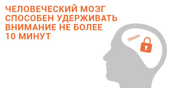 Чтение и литература: мозг5