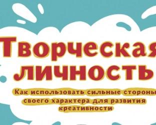 oblozhka_v2.indd