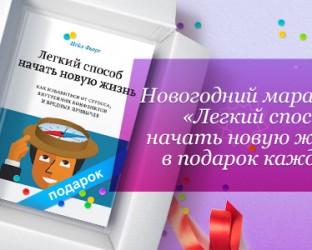 banner_vk_legkij (1)