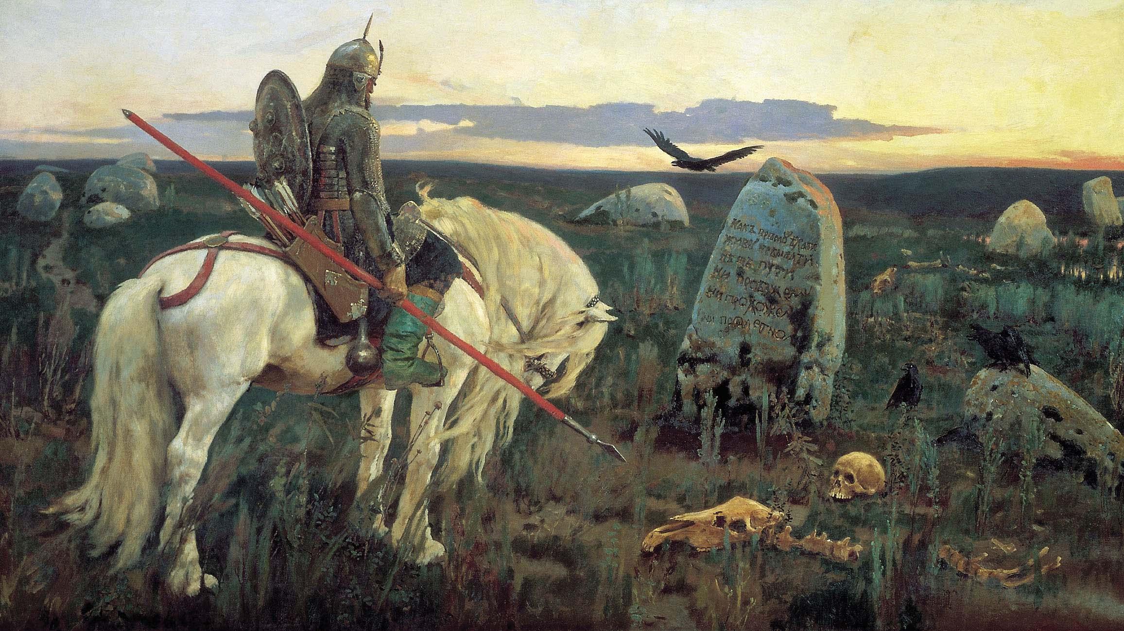 26099_klassika_vasnecov-viktor-mixajlovich_vityaz-na_2313x1300_(www.GdeFon.ru)