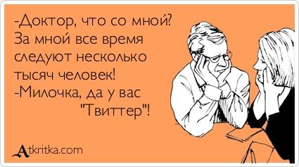 atkritka_1347308898_598
