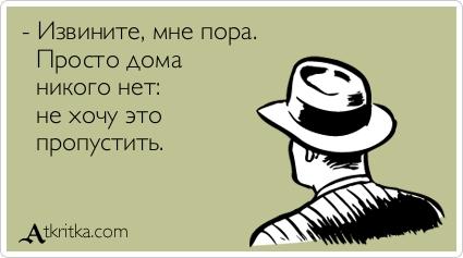 atkritka_1372338466_588