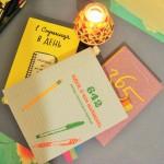 642 идеи для творчества или Как развить креативность