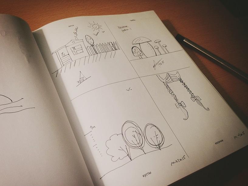 Идеи что нарисовать
