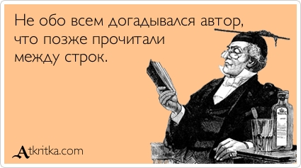 atkritka_1341063753_76