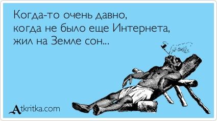 atkritka_1378067860_353