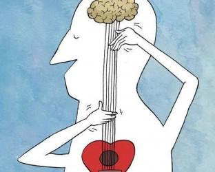 включите сердце и мозги