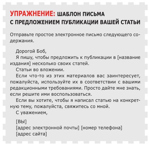 статья2
