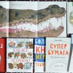 Рецепт отличных каникул: книги, которые помогут весело и полезно провести время
