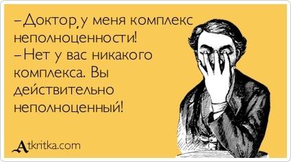 atkritka_1356011021_22