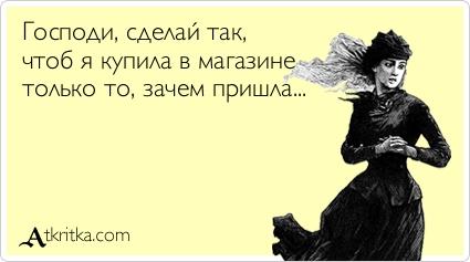 atkritka_1352593434_102