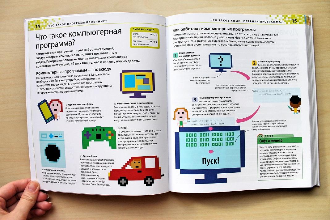 Скачать книги по всем языкам программирования