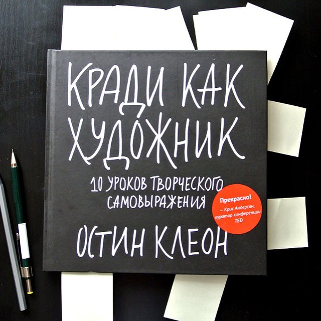 Франц Кафка писал: «Не обязательно выходить из дома.
