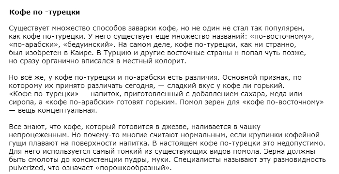 karepina_2