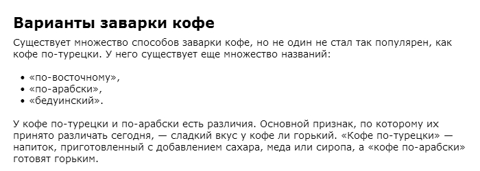 karepina_4