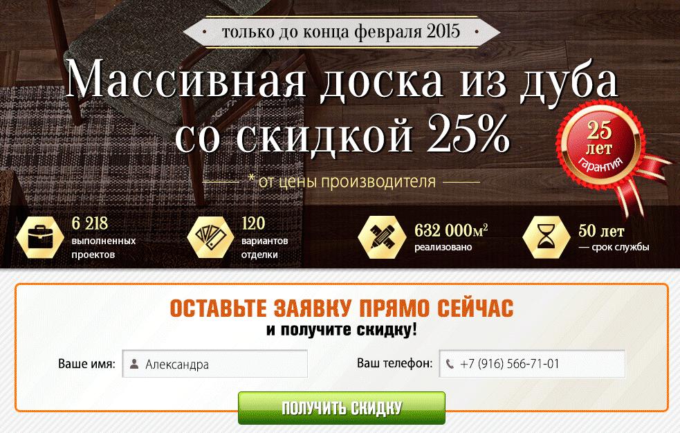 nadzagolovok-4