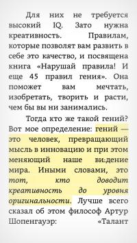 batch_2015-07-03 15.51.42