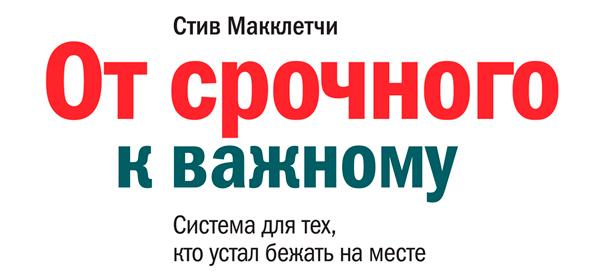ot_srochnogo_k_vagnomu