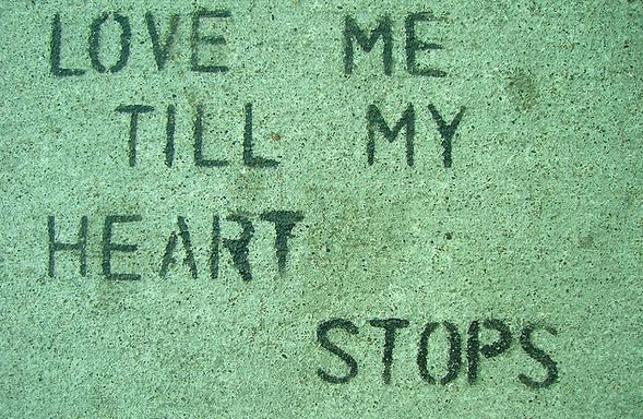 Что, если сердце бурно оборвется? — источник.