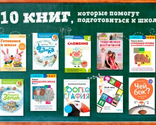 10school