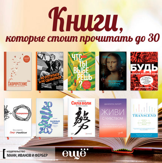 Юольшие кники про секс причмтать