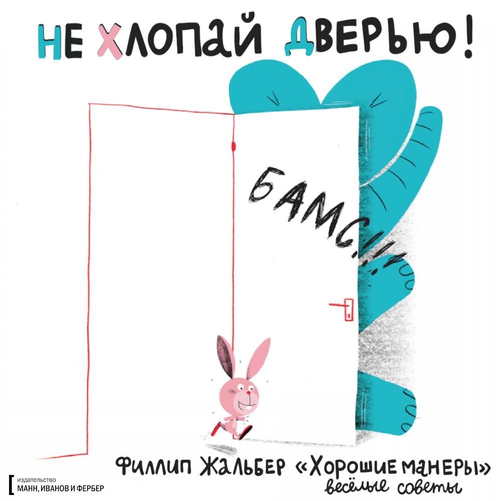 макет_открытки10