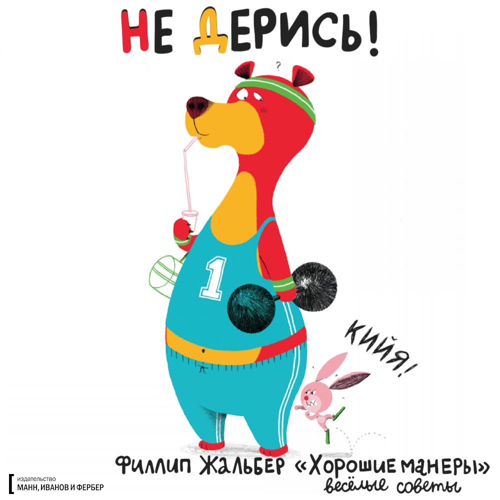 макет_открытки11