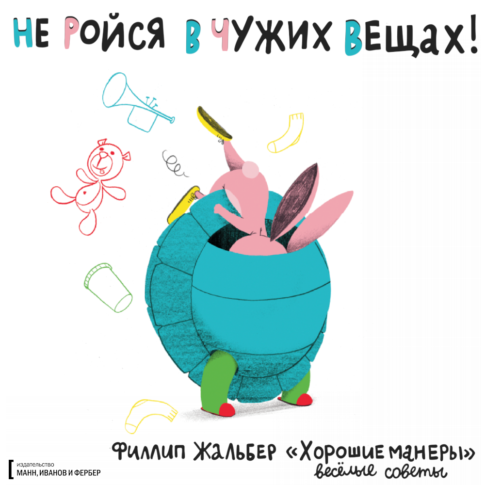 макет_открытки12