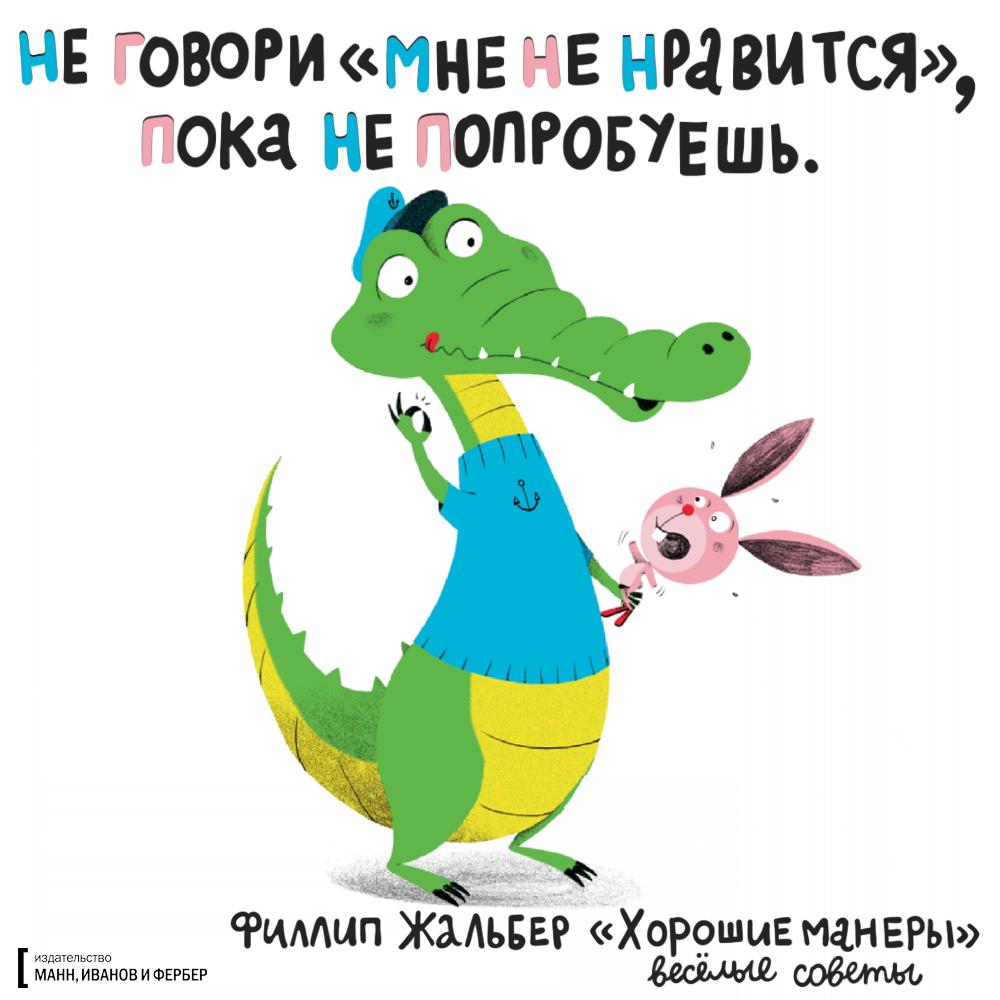 макет_открытки13